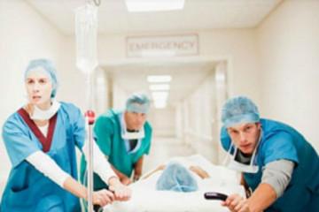 Enfermagem em Urgência e Emergência - EUE119