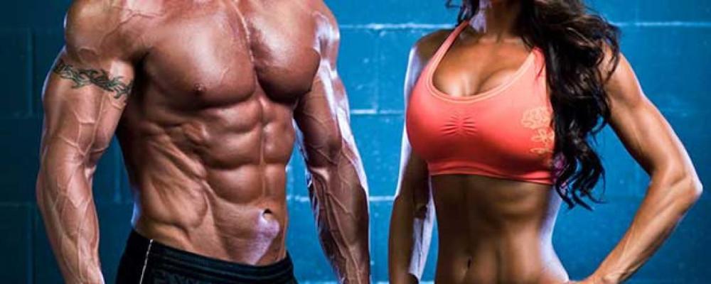 Fisiologia do Exercício - FE221