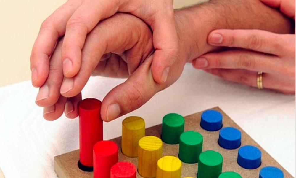 Terapia da Mão e Reabilitação do Membro Superior - TMRMS 221